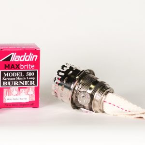 100007729-maxbrite-burner-shiney-nickel-finish